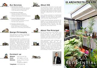 Brochure (Residential)